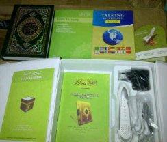 Al-Qur'an Digital + Panduan Haji dan Tajwid - aura pelupa