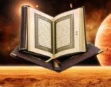 Pancarkan Aura Positif dengan Membaca Al-Qur'an  - aura pelupa